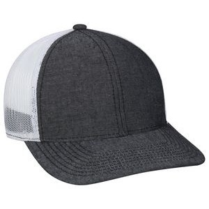 Structured Mesh Back Cap with Hook Loop Closure